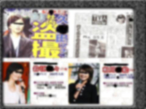 TV局女子アナ盗撮T容疑者投稿