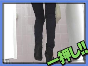 この脚の持ち主の大を見たい方々へ【美しい日本の未来 No.175】