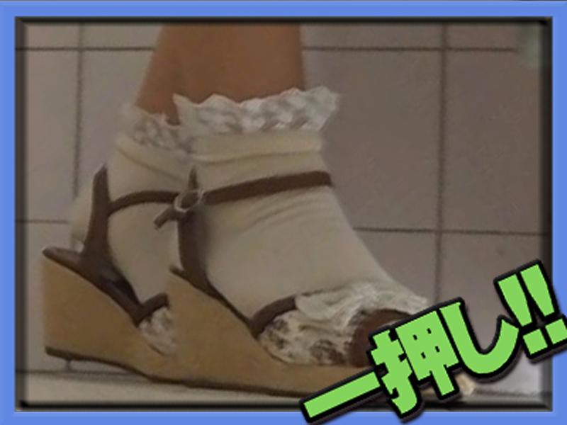 美しい日本の未来 No.182 若いあの子のサーモンピンク