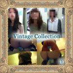 ~Vintage Collection・マリンブルーvol.1~KAWAYA潜入調査官