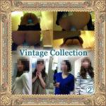 ~Vintage Collection・マリンブルーvol.2~KAWAYA潜入調査官