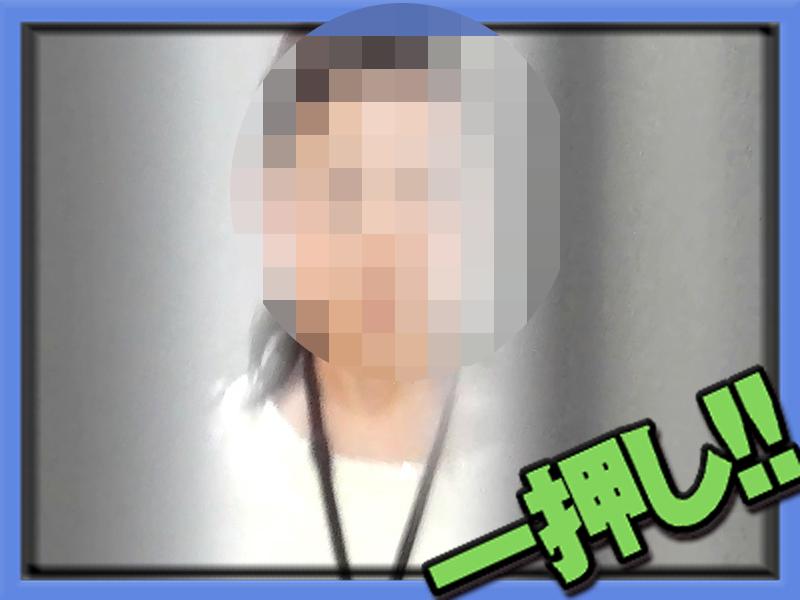 顔面平均偏差値最高レベル【美しい日本の未来 No.204】