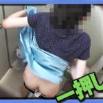 夏の悶絶シリーズ 超絶美人なのに蒸れたパンツが汚れている【美しい日本の未来 No.207】