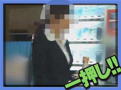 働くお姉さん達の排泄現場直撃!!! Part1【日本全国洗面所盗撮 Vol.008】