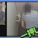 日本全国洗面所盗撮 Vol.032ワカメのOLに萌えますw