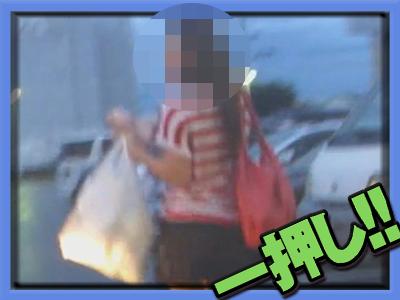 両手で穴を広げてブリブリ…【日本全国洗面所盗撮 Vol.041】