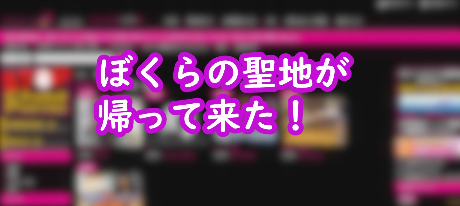 PEEP-SPOT !トイレ盗撮動画マニア聖地が復活!